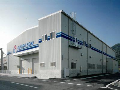 スペロセイキ株式会社