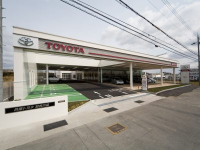 兵庫トヨタ自動車株式会社 加古川店